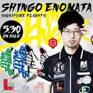 L-Style Flights Signature